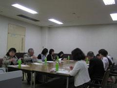 九州ブロック働く女性の家総会及び研修会