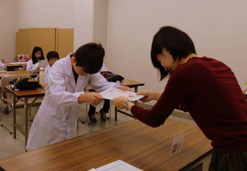 「子ども科学者体験教室」開催