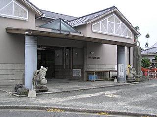 八女伝統工芸館
