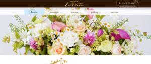 フラワーブティック ラ・フローラ様のWEBサイトを制作させていただきました。
